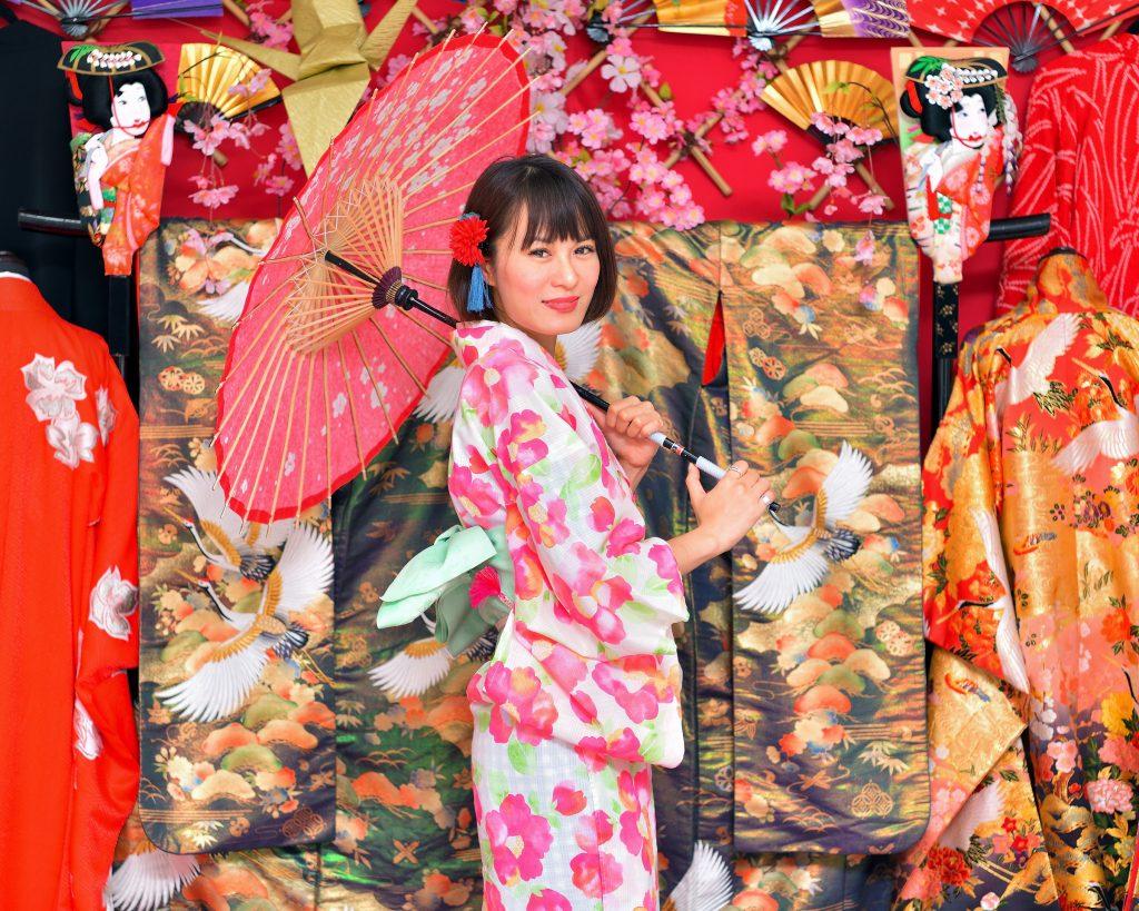 narita kimono